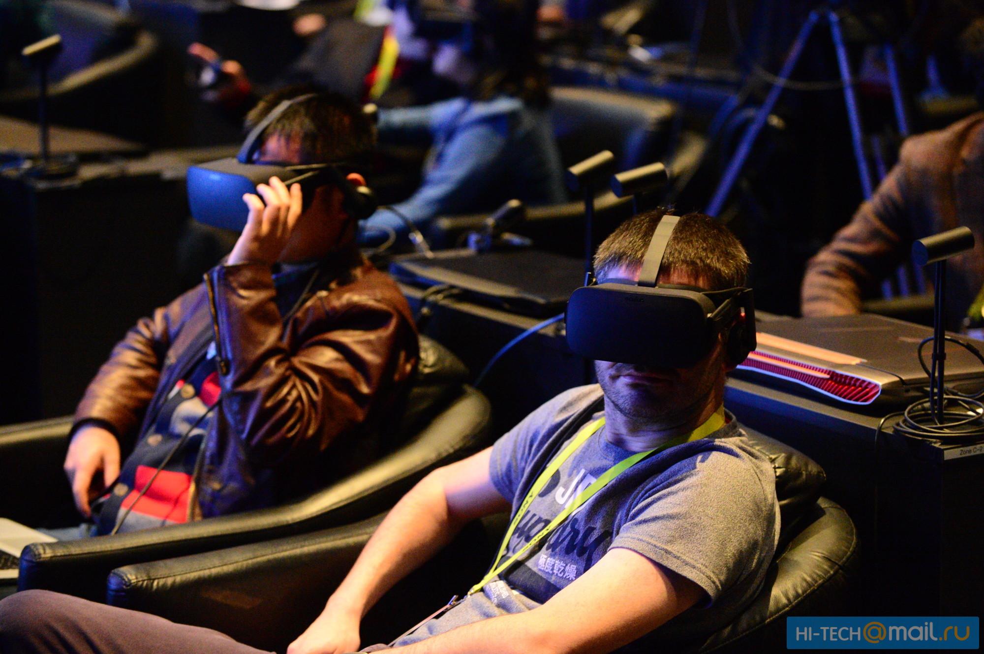 VR glasses CES 2017