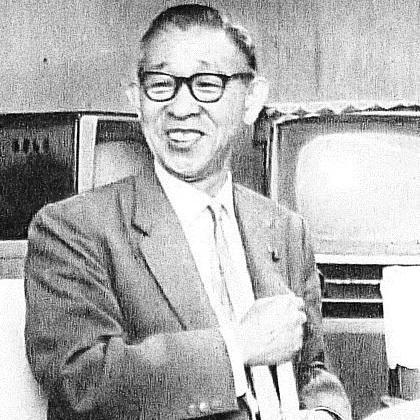 Portrait Kōnosuke Matsushita